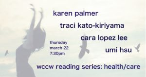 WCCW Reading Series: Health/Care